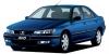 406 - стекло на Peugeot (Пежо)