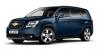 ORLANDO - стекло на Chevrolet (Шевроле)