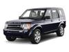DISCOVERY III (2004-2009)- стекло на Land Rover (Лэнд Ровер)